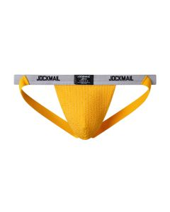 Jockmail JM229 Gray Narrow Strap Jock - Geel